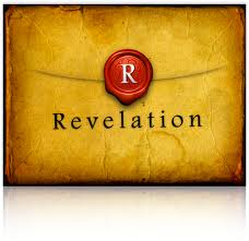 Observations from Revelation 2:1-7